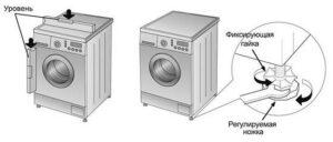 Регулируем ножки стиральной машины