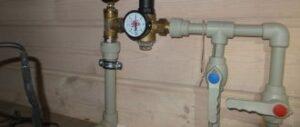 Регулируем в водопроводе давление воды